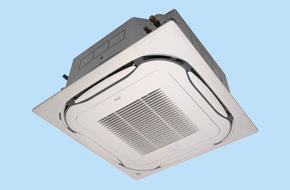Klima-Inverter-Kaset-Tipi-Klimalar-(fcqg-f)-FCQG-F-Liste-43J-