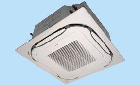 Klima-Inverter-Kaset-Tipi-Klimalar-(fcqg-f)-FCQG-F-Liste-43J-1