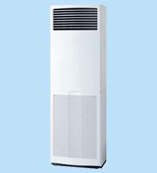 Klima-Inverter-Salon-Tipi-Klimalar-(fvq-c)-Salon-Tipi-klima-52D-